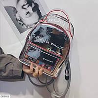 """Рюкзак женский эко-кожа pu (21 см x 18 см) """"Milanashop"""" 2P/NR-845"""
