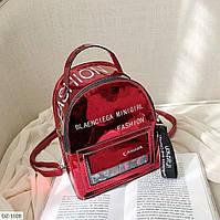 """Рюкзак женский эко-кожа pu (21 см x 18 см) """"Milanashop"""" 2P/GA-2416"""