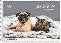 """Альбом для рисования 20 л, A4, спираль, лак """"Школярик"""" / Собака и кошка"""