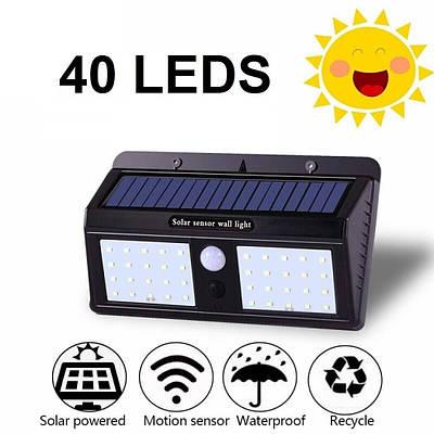 Вуличний ліхтар з датчиком руху Solar Motion 40 LED водонепроникний на сонячній батареї