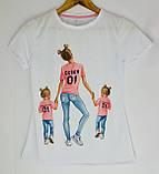 """Модная женская футболка с принтом """"Мама и две дочки"""", фото 3"""