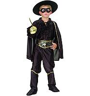 Карнавальный костюм Зорро для мальчика