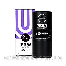 Солнцезащитный крем-стик с центеллой SUNTIQUE I'm Clear Cica Sunstick SPF50+ PA++++, 22 мл