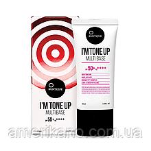 Тонирующий крем от солнца SUNTIQUE I'm Tone Up Multi Base SPF50+ PA++++, 50 мл