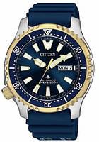 Мужские часы Citizen NY0096-12L