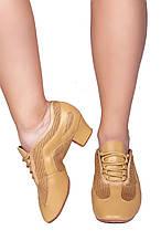 Туфли кожаные тренировочные на каблуке SASAN 7919 бежевый 35