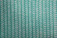 Сетка затеняющая защитная рулон 3х50м плотность 80 г/кв.м зеленая HDPE.green