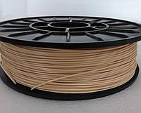 PETG - пластик для печати на 3D принтере. Бежевый. 1,75 мм, 750 грамм