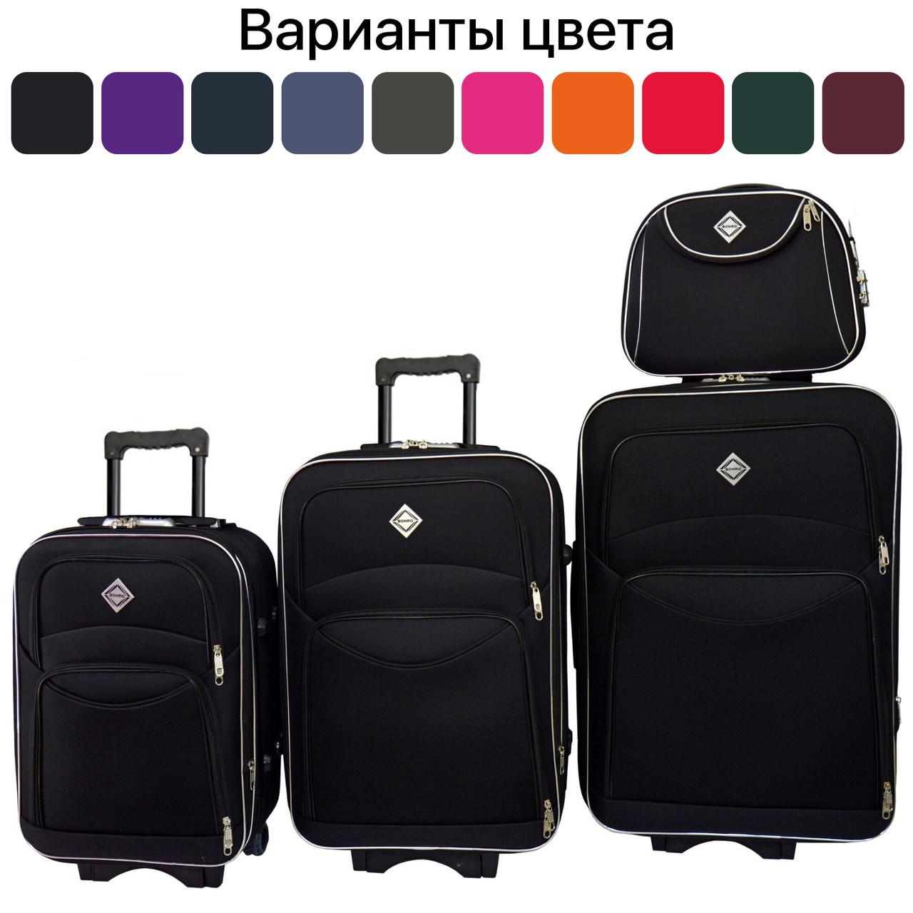 Набір дорожніх валіз і кейс 4 в 1 Bonro Style комплект