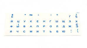 Наклейки на клавиатуру ламинированные для ноутбука, компьютера