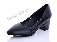 """Туфли женские  женские """"STILLI Group-Vintage"""" #L36-4. р-р 36-40. Цвет черный. Оптом"""
