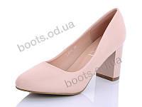 """Туфли женские  женские """"STILLI Group-Vintage"""" #L47-4. р-р 36-40. Цвет бежевый. Оптом"""