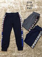Спортивные штаны для мальчиков оптом, BUDDY BOY, 4-12 лет,  № 5754