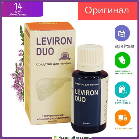 Leviron Duo - Средство для восстановления и очищения печени (Левирон Дуо) БАД