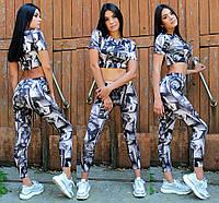 Женский принтованый спортивный костюм топ и лосины с серых цветах
