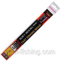 Поводок Технокарп - Материал CORUND мягкий, тонущий, 25 lb. Крючек WIDE GAPE STRAIGHT № 2