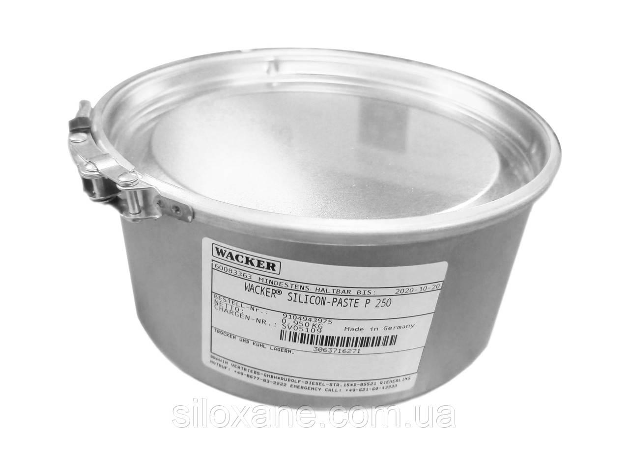 WACKER® SILICONE PASTE P 250 Силіконова паста середньої твердості, банку 950 гр