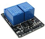 Модуль 2 реле 5В (220В 10А) с опторазвязкой, фото 5