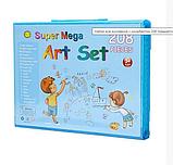 Набор для рисования 208 предметов для детей чемодан предметов DL125 синий, фото 5