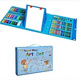 Набор для рисования 208 предметов для детей чемодан предметов DL125 синий, фото 2