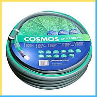 Шланг поливочный Tecnotubi COSMOS  3/4 25 м