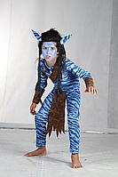 Карнавальный костюм Аватар для мальчика