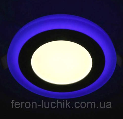 Світлодіодний світильник Feron AL2662 6W+3W з синьою підсвіткою