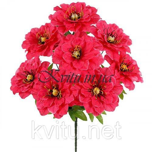 Искусственные цветы букет хризантем крупных розовых высоких 9-ка, 58см