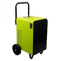 Осушитель воздуха Grunfeld GD1701-50