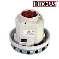 Двигатель для моющих пылесосов Thomas 1600W