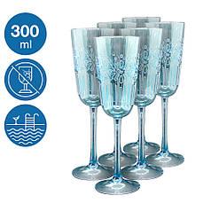 Набір келихів Синє море 6 шт акриловий небиткий багаторазовий посуд для басейну яхти кейтерингу 300 мл