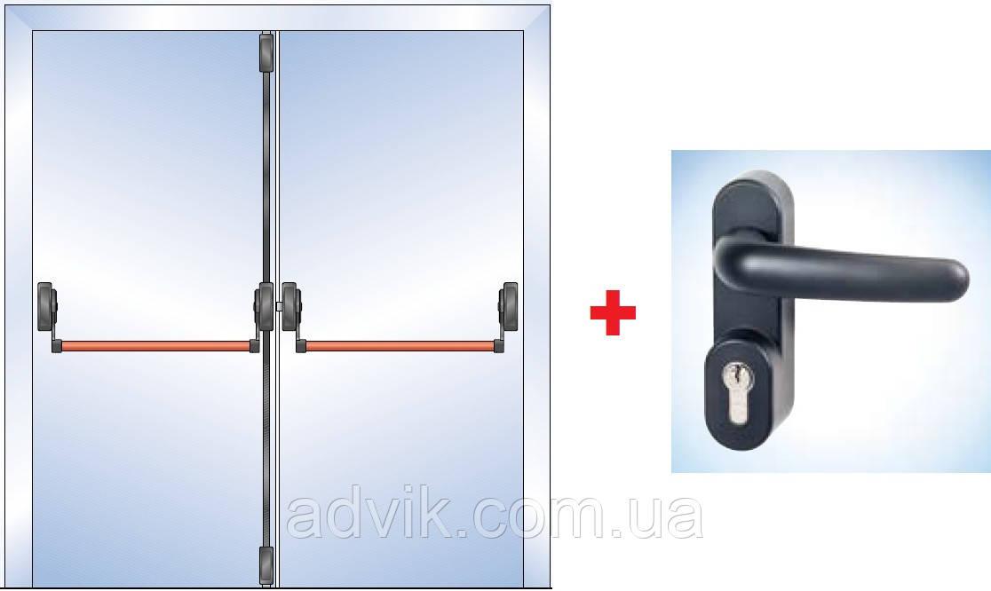 Антипаніка G-U для 2-стулкових штульпових дверей з 3-точковим замиканням з зовнішньою ручкою