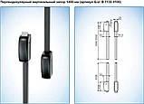 Антипаніка G-U для 2-стулкових штульпових дверей з 3-точковим замиканням з зовнішньою ручкою, фото 5