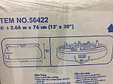 Надувной бассейн Intex 56422, фото 3