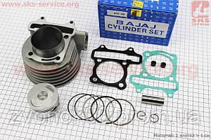 Цилиндр к-кт (цпг) 150cc-57,4мм BAJAJ