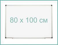 Доска магнитно-маркерная 80х100см в алюминиевой рамке TM All Boards, фото 1