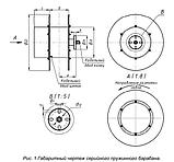 Пружинный кабельный барабан КБП 026-04-010 У1, фото 3
