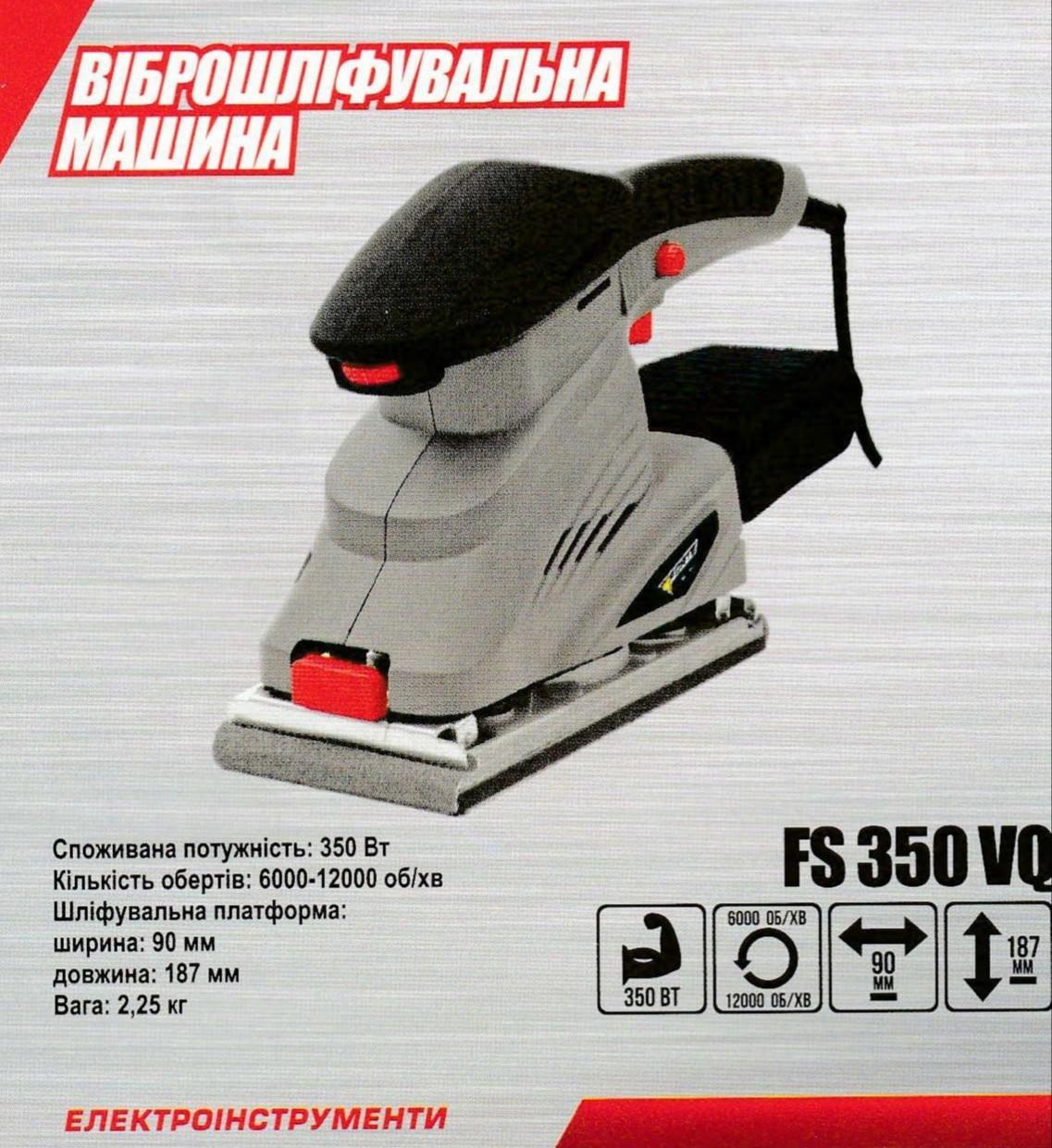 Шлифмашина вибрационная Forte FS 350 VQ