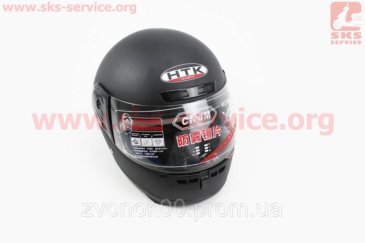 Шлем закрытый HK-221 - ЧЕРНЫЙ матовый + воротник (возможны царапины, дефекты покраски)