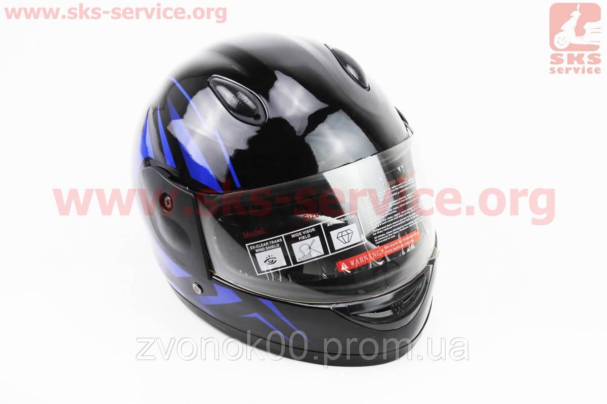 Шлем детский закрытый 801 XS - ЧЕРНЫЙ с рисунком синим (возможны дефекты покраски)