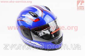 Шлем детский закрытый 801 XS - СИНИЙ с рисунком красно-серым (возможны дефекты покраски)