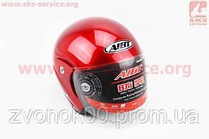Шлем открытый АТ-612 - КРАСНЫЙ