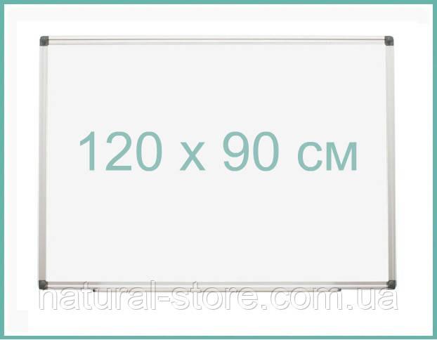 Доска магнитно-маркерная 120х90см в алюминиевой рамке TM All Boards