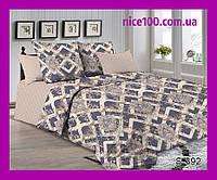 Двуспальный комплект постельного белья из хлопка на молнии Двоспальний комплект постільної білизни  S392