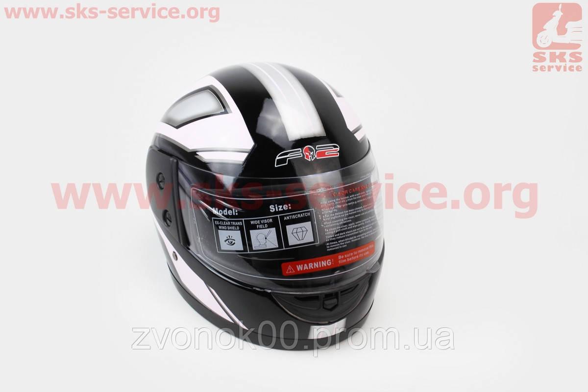 Шлем закрытый 825-3 S- ЧЕРНЫЙ с рисунком розово-серым