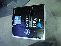 Картриджи бушные CE390X, CE278A, C4092A, HP 128A CE320A, HP 128A CE322A