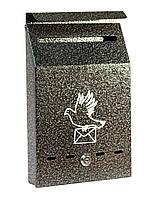 Поштова скриня ProfitM СПГ -7 Серебро (1194)