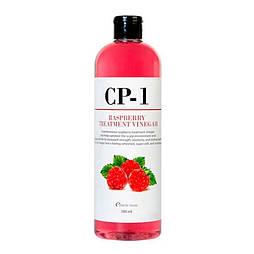 Кондиционер - ополаскиватель с малиновым уксусом Esthetic House CP-1 Raspberry Treatment Vinegar, 500 мл