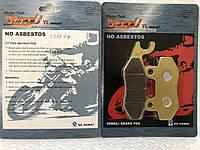 Тормозные колодки дисковые с ухом передние к-т(2шт.) желтые, фото 1