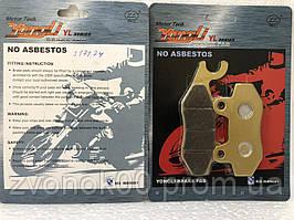 Тормозные колодки дисковые с ухом передние к-т(2шт.) желтые